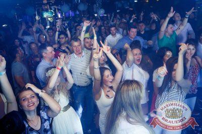 «Дыхание ночи»: Record White Party. Dj Cosmo & Skoro, 22 июня 2018 - Ресторан «Максимилианс» Казань - 38