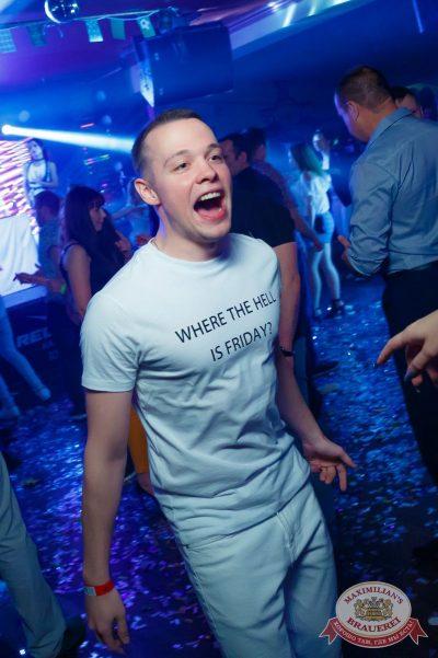 «Дыхание ночи»: Record White Party. Dj Cosmo & Skoro, 22 июня 2018 - Ресторан «Максимилианс» Казань - 39