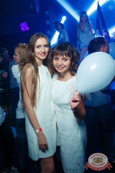 «Дыхание ночи»: Record White Party. Dj Cosmo & Skoro, 22 июня 2018 - Ресторан «Максимилианс» Казань - 41