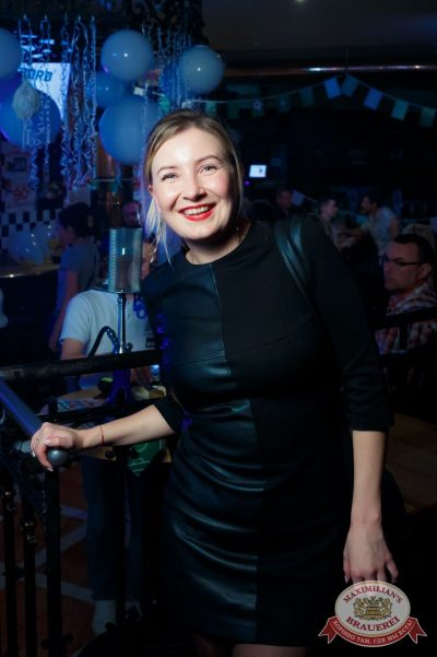 «Дыхание ночи»: Record White Party. Dj Cosmo & Skoro, 22 июня 2018 - Ресторан «Максимилианс» Казань - 45