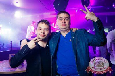 «Дыхание ночи»: Record White Party. Dj Cosmo & Skoro, 22 июня 2018 - Ресторан «Максимилианс» Казань - 46