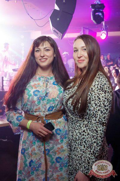 «Дыхание ночи»: Record White Party. Dj Cosmo & Skoro, 22 июня 2018 - Ресторан «Максимилианс» Казань - 47