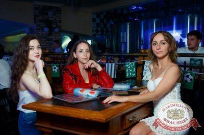 «Дыхание ночи»: Record White Party. Dj Cosmo & Skoro, 22 июня 2018 - Ресторан «Максимилианс» Казань - 48