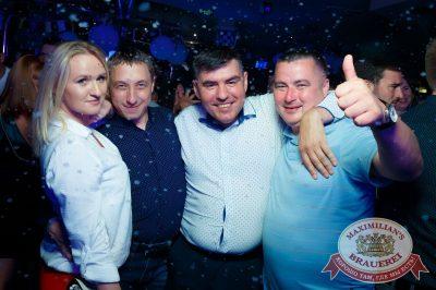 «Дыхание ночи»: Record White Party. Dj Cosmo & Skoro, 22 июня 2018 - Ресторан «Максимилианс» Казань - 51