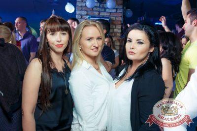 «Дыхание ночи»: Record White Party. Dj Cosmo & Skoro, 22 июня 2018 - Ресторан «Максимилианс» Казань - 55