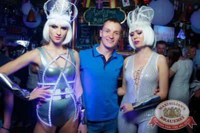 «Дыхание ночи»: Record White Party. Dj Cosmo & Skoro, 22 июня 2018 - Ресторан «Максимилианс» Казань - 59