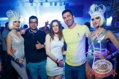 «Дыхание ночи»: Record White Party. Dj Cosmo & Skoro, 22 июня 2018 - Ресторан «Максимилианс» Казань - 60