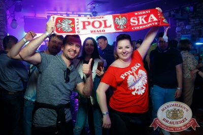 «Дыхание ночи»: Record White Party. Dj Cosmo & Skoro, 22 июня 2018 - Ресторан «Максимилианс» Казань - 64