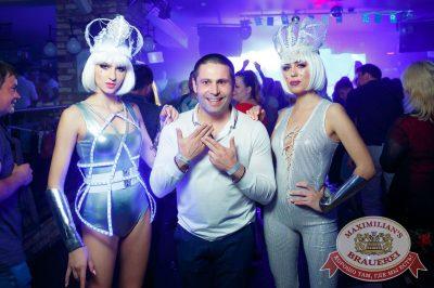 «Дыхание ночи»: Record White Party. Dj Cosmo & Skoro, 22 июня 2018 - Ресторан «Максимилианс» Казань - 66