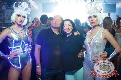 «Дыхание ночи»: Record White Party. Dj Cosmo & Skoro, 22 июня 2018 - Ресторан «Максимилианс» Казань - 68