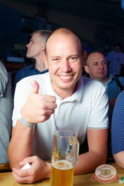 «Дыхание ночи»: Record White Party. Dj Cosmo & Skoro, 22 июня 2018 - Ресторан «Максимилианс» Казань - 72