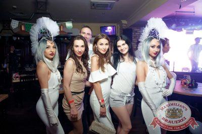 «Дыхание ночи»: Record White Party. Dj Cosmo & Skoro, 22 июня 2018 - Ресторан «Максимилианс» Казань - 77