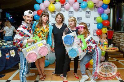 Вечеринка БИМ-Радио: «Мы из 90-х», 23 июня 2018 - Ресторан «Максимилианс» Казань - 1
