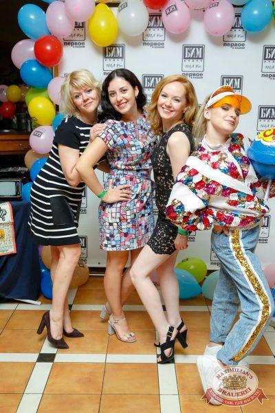 Вечеринка БИМ-Радио: «Мы из 90-х», 23 июня 2018 - Ресторан «Максимилианс» Казань - 10