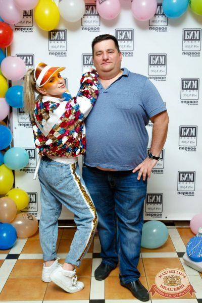 Вечеринка БИМ-Радио: «Мы из 90-х», 23 июня 2018 - Ресторан «Максимилианс» Казань - 11