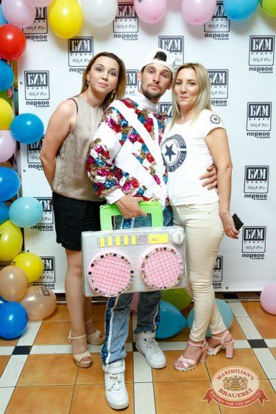 Вечеринка БИМ-Радио: «Мы из 90-х», 23 июня 2018 - Ресторан «Максимилианс» Казань - 13