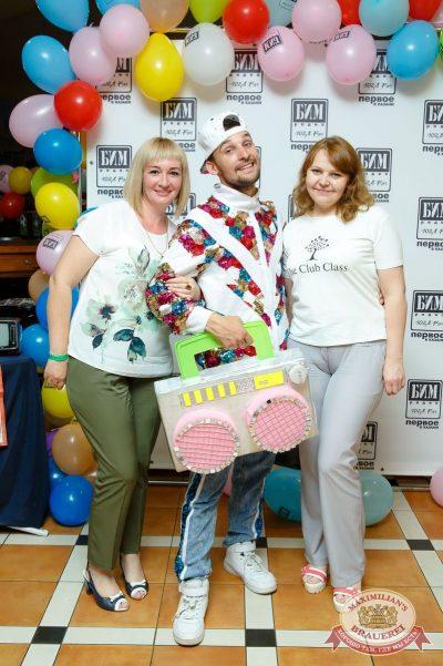 Вечеринка БИМ-Радио: «Мы из 90-х», 23 июня 2018 - Ресторан «Максимилианс» Казань - 14
