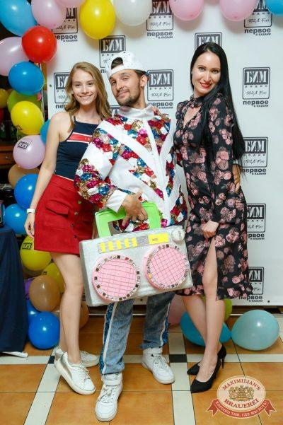 Вечеринка БИМ-Радио: «Мы из 90-х», 23 июня 2018 - Ресторан «Максимилианс» Казань - 15