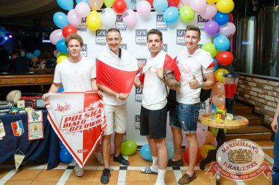 Вечеринка БИМ-Радио: «Мы из 90-х», 23 июня 2018 - Ресторан «Максимилианс» Казань - 17