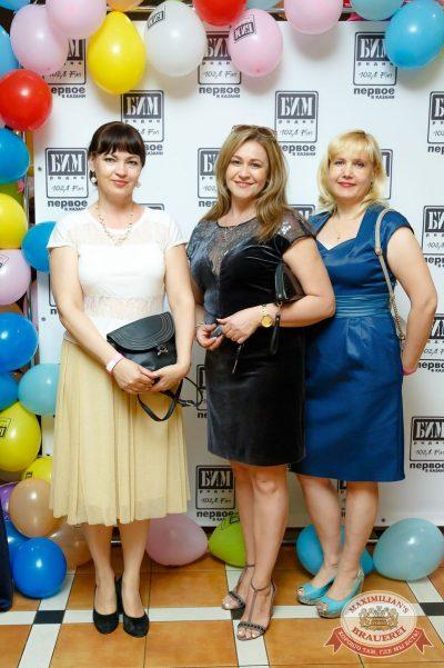 Вечеринка БИМ-Радио: «Мы из 90-х», 23 июня 2018 - Ресторан «Максимилианс» Казань - 19