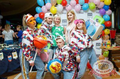 Вечеринка БИМ-Радио: «Мы из 90-х», 23 июня 2018 - Ресторан «Максимилианс» Казань - 2