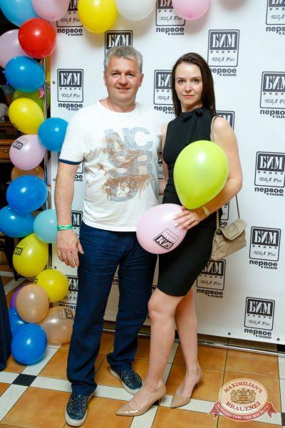 Вечеринка БИМ-Радио: «Мы из 90-х», 23 июня 2018 - Ресторан «Максимилианс» Казань - 21