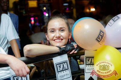 Вечеринка БИМ-Радио: «Мы из 90-х», 23 июня 2018 - Ресторан «Максимилианс» Казань - 22