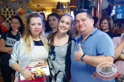 Вечеринка БИМ-Радио: «Мы из 90-х», 23 июня 2018 - Ресторан «Максимилианс» Казань - 24