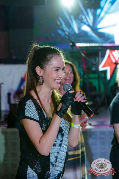 Вечеринка БИМ-Радио: «Мы из 90-х», 23 июня 2018 - Ресторан «Максимилианс» Казань - 25