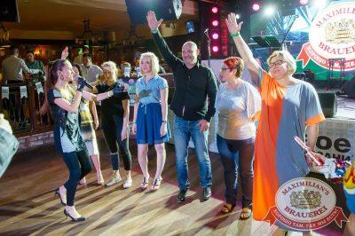 Вечеринка БИМ-Радио: «Мы из 90-х», 23 июня 2018 - Ресторан «Максимилианс» Казань - 28
