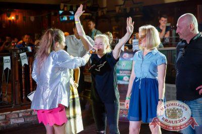 Вечеринка БИМ-Радио: «Мы из 90-х», 23 июня 2018 - Ресторан «Максимилианс» Казань - 29