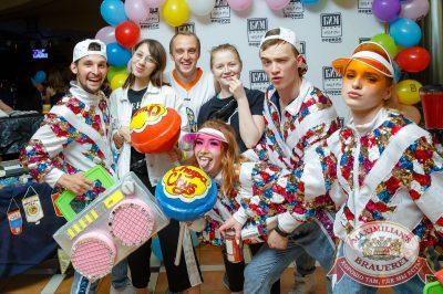 Вечеринка БИМ-Радио: «Мы из 90-х», 23 июня 2018 - Ресторан «Максимилианс» Казань - 3