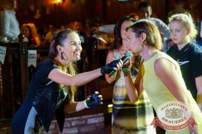 Вечеринка БИМ-Радио: «Мы из 90-х», 23 июня 2018 - Ресторан «Максимилианс» Казань - 30