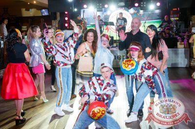 Вечеринка БИМ-Радио: «Мы из 90-х», 23 июня 2018 - Ресторан «Максимилианс» Казань - 32