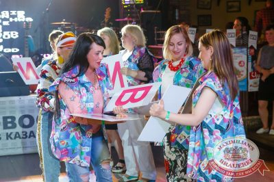 Вечеринка БИМ-Радио: «Мы из 90-х», 23 июня 2018 - Ресторан «Максимилианс» Казань - 34