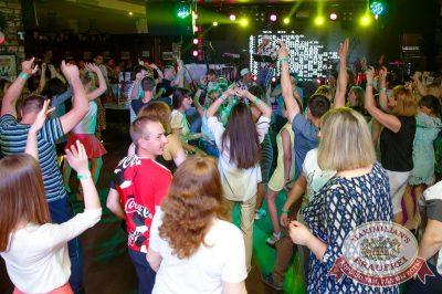 Вечеринка БИМ-Радио: «Мы из 90-х», 23 июня 2018 - Ресторан «Максимилианс» Казань - 36