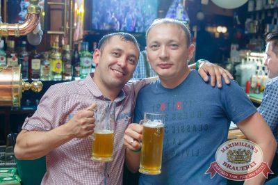 Вечеринка БИМ-Радио: «Мы из 90-х», 23 июня 2018 - Ресторан «Максимилианс» Казань - 37