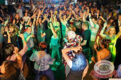 Вечеринка БИМ-Радио: «Мы из 90-х», 23 июня 2018 - Ресторан «Максимилианс» Казань - 38