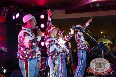 Вечеринка БИМ-Радио: «Мы из 90-х», 23 июня 2018 - Ресторан «Максимилианс» Казань - 39