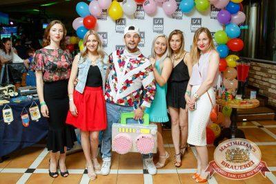 Вечеринка БИМ-Радио: «Мы из 90-х», 23 июня 2018 - Ресторан «Максимилианс» Казань - 4