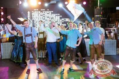 Вечеринка БИМ-Радио: «Мы из 90-х», 23 июня 2018 - Ресторан «Максимилианс» Казань - 40