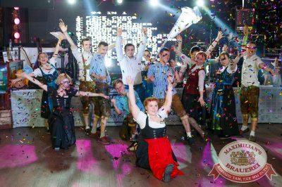 Вечеринка БИМ-Радио: «Мы из 90-х», 23 июня 2018 - Ресторан «Максимилианс» Казань - 41