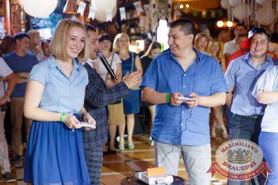 Вечеринка БИМ-Радио: «Мы из 90-х», 23 июня 2018 - Ресторан «Максимилианс» Казань - 43