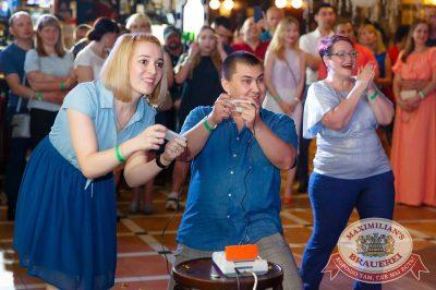Вечеринка БИМ-Радио: «Мы из 90-х», 23 июня 2018 - Ресторан «Максимилианс» Казань - 44