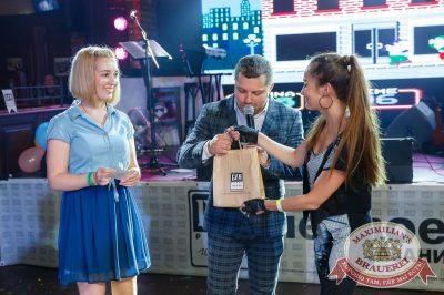 Вечеринка БИМ-Радио: «Мы из 90-х», 23 июня 2018 - Ресторан «Максимилианс» Казань - 46