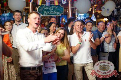 Вечеринка БИМ-Радио: «Мы из 90-х», 23 июня 2018 - Ресторан «Максимилианс» Казань - 48