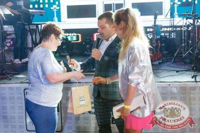 Вечеринка БИМ-Радио: «Мы из 90-х», 23 июня 2018 - Ресторан «Максимилианс» Казань - 49