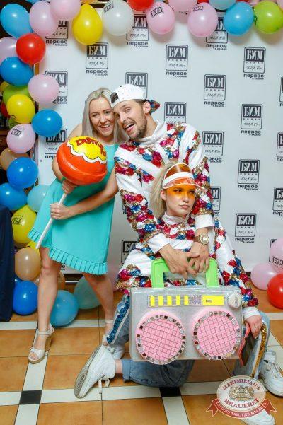 Вечеринка БИМ-Радио: «Мы из 90-х», 23 июня 2018 - Ресторан «Максимилианс» Казань - 5