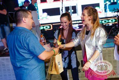 Вечеринка БИМ-Радио: «Мы из 90-х», 23 июня 2018 - Ресторан «Максимилианс» Казань - 50