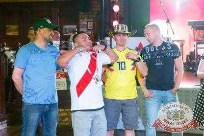Вечеринка БИМ-Радио: «Мы из 90-х», 23 июня 2018 - Ресторан «Максимилианс» Казань - 51